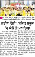 2 17th April Yellow Day